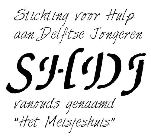 shdj-logo-2-zwart