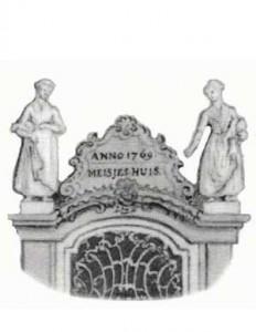 Logo-SHDJ-Meisjeshuis